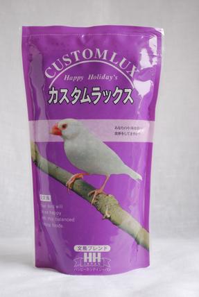 カスタムラックス文鳥