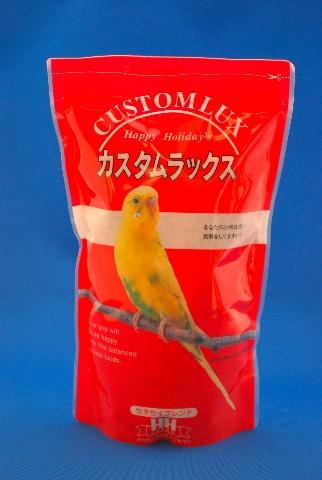 カスタムセキセイ2.5