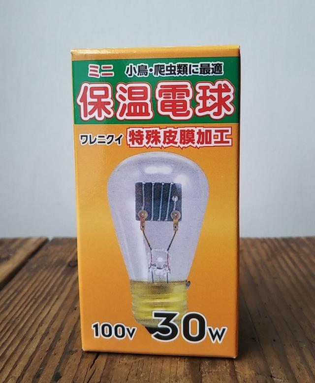 保温電球30W