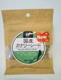 国産茶カナリーシード40g