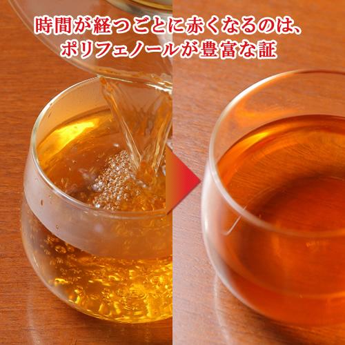紅豆杉,こうとうすぎ,コウトウスギのお茶の画像です。