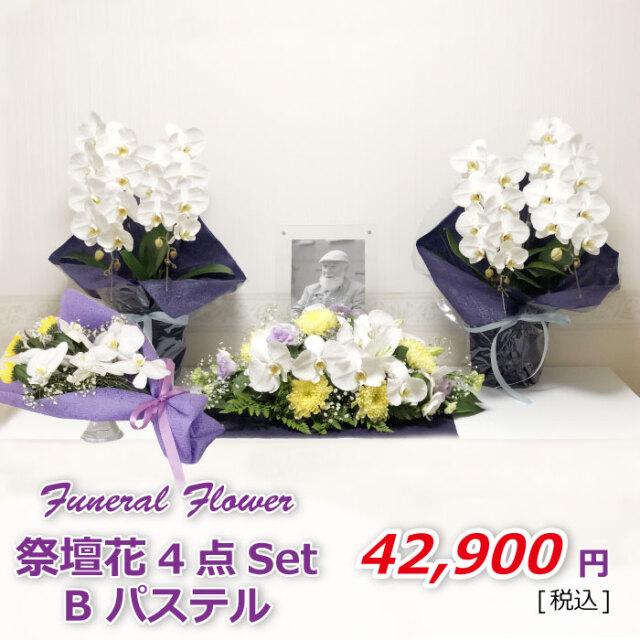 祭壇花4セットBパステル(税込)