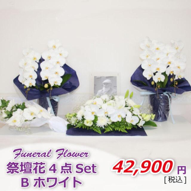 祭壇花4セットBホワイト(税込)