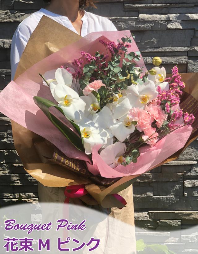 花束ピンクM