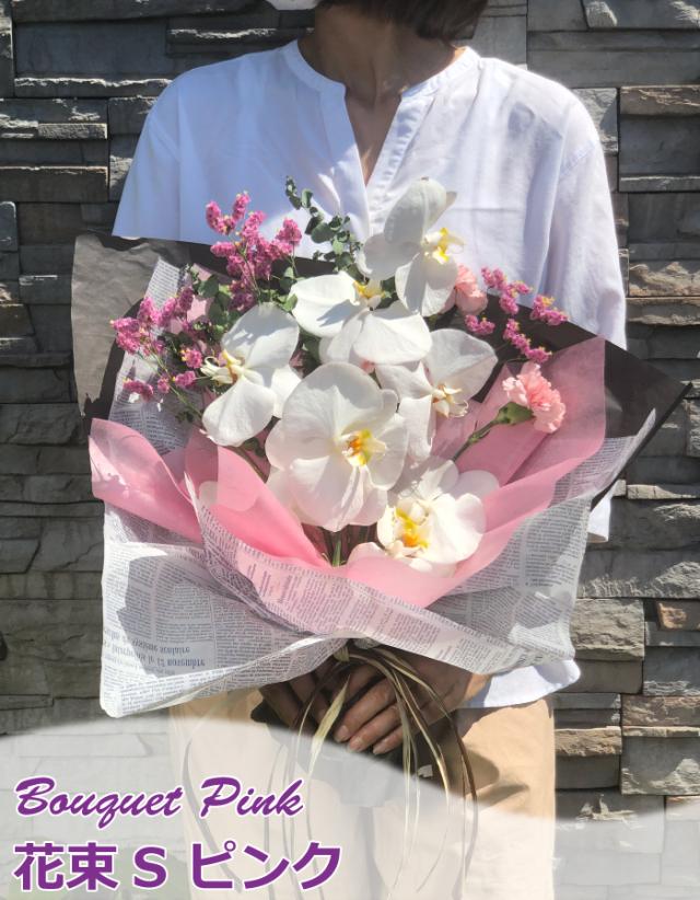花束ピンクS