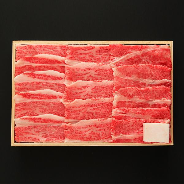 [ギフト] A5等級神戸牛 カブリしゃぶしゃぶ 200g~1kg