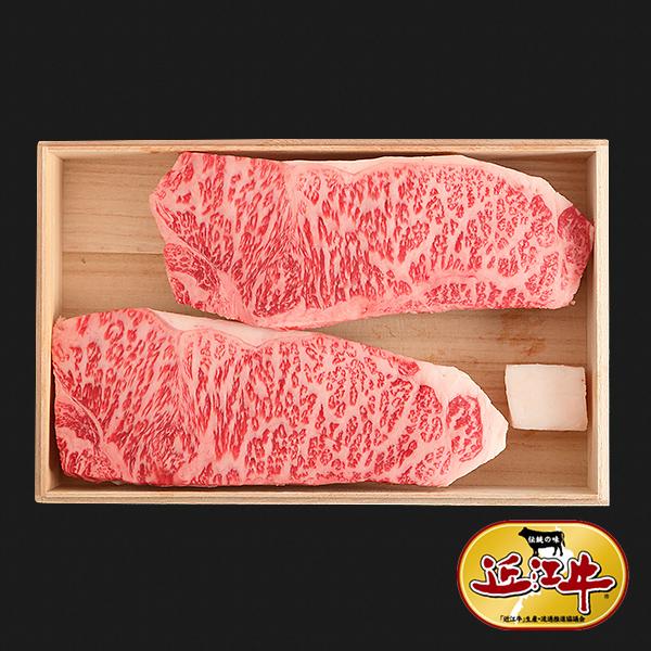 [ギフト] 認定近江牛サーロインステーキ 200g~1kg