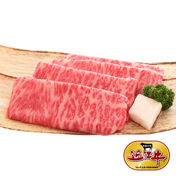 [家庭用] 認定近江牛サーロインしゃぶしゃぶ 200g~1kg