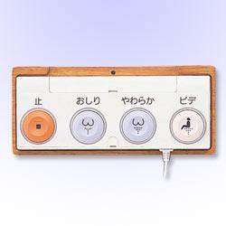 ウォシュレット付ポータブルトイレEWR281用ラクラクリモコン