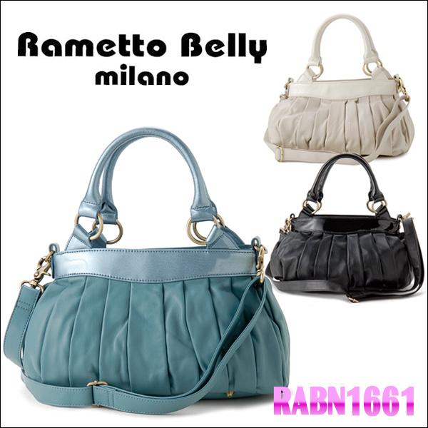Rametto Belly ラメットベリー レザーコンビバッグRABN1661