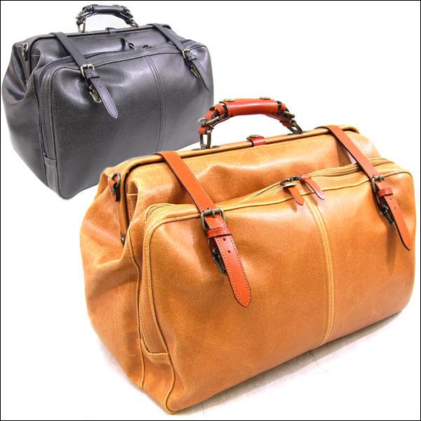 豊岡鞄認定 ダレスボストンバッグ
