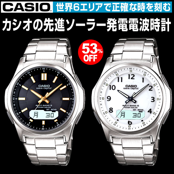 13fcd18585 ブランド:CASIO(カシオ). CASIO電波ソーラー腕時計waveceptor ...
