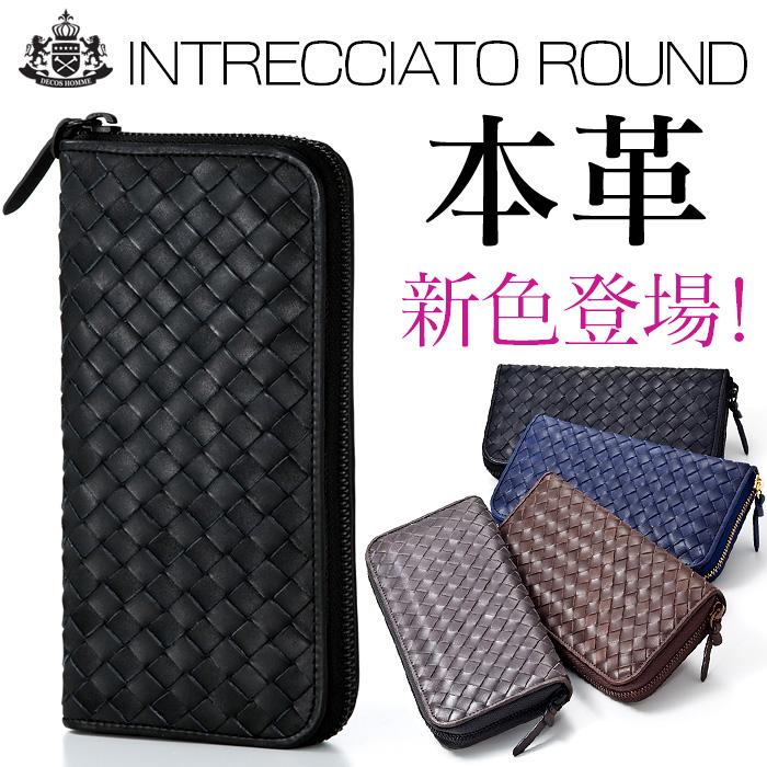《完売》DECOS メンズ 長財布 イントレチャートロングウォレット【送料無料】