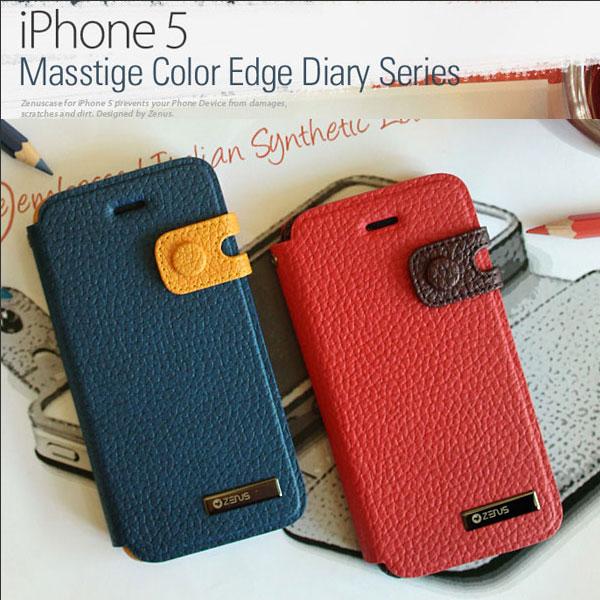 iPhone5/5S専用 スマホケース マステージ カラー エッジ ダイアリー Z1400i5
