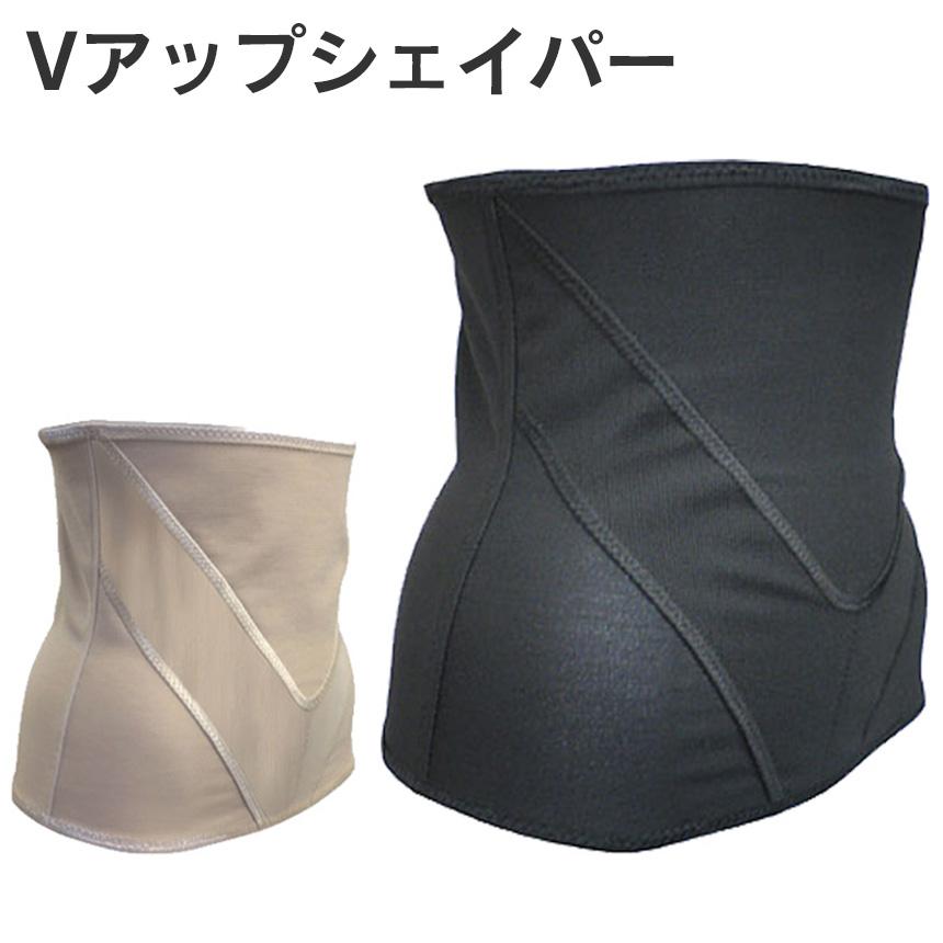Vアップシェイパー ヒロミ プロデュース【送料無料】テレビで多数紹介!