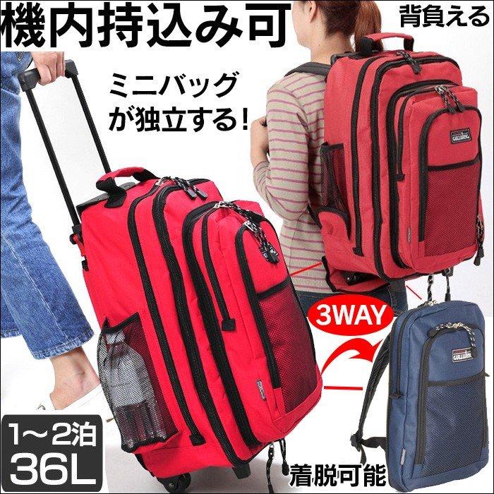 超軽量3WAYキャリーバッグ【新聞掲載】