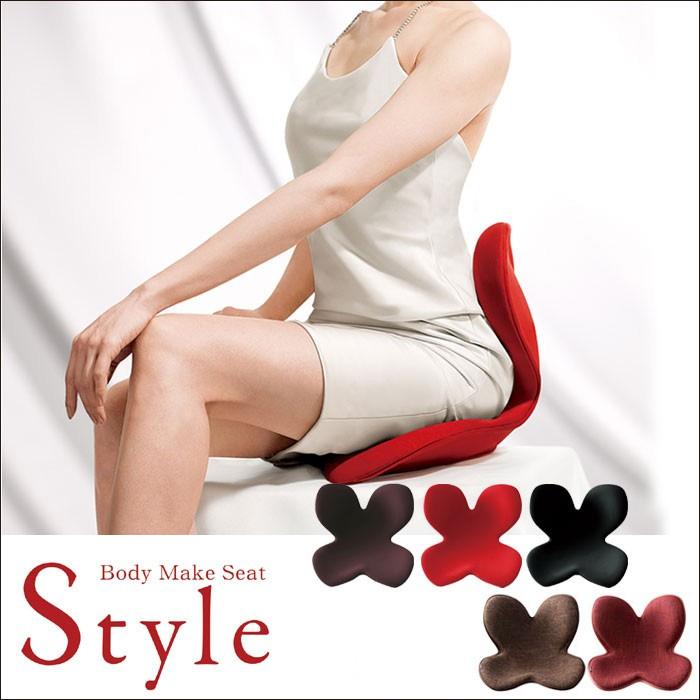 Make Seat Style ボディメイクシート スタイル BS-ST1917F-R【MTG正規販売店】 【送料無料】【ポイント10倍】