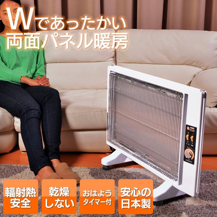 《完売》両面パネル暖房 いい・かげん【カタログ掲載】【送料無料】