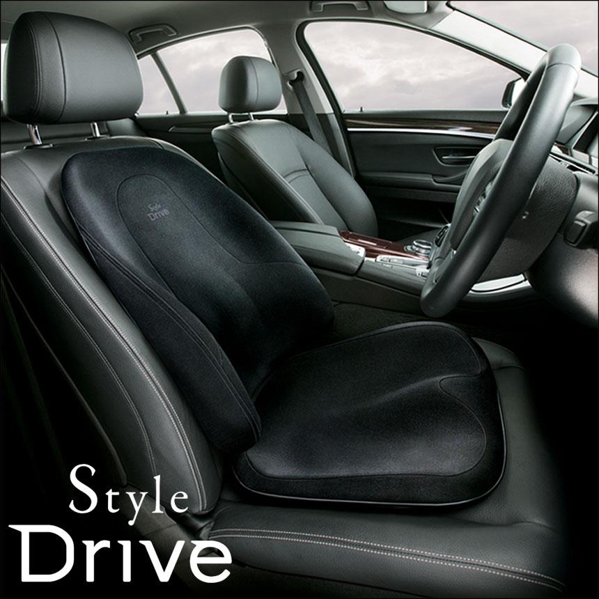 Style Drive スタイル ドライブ mtg BS-SD2029F-N【送料無料】【MTG正規販売店】【ポイント10倍】