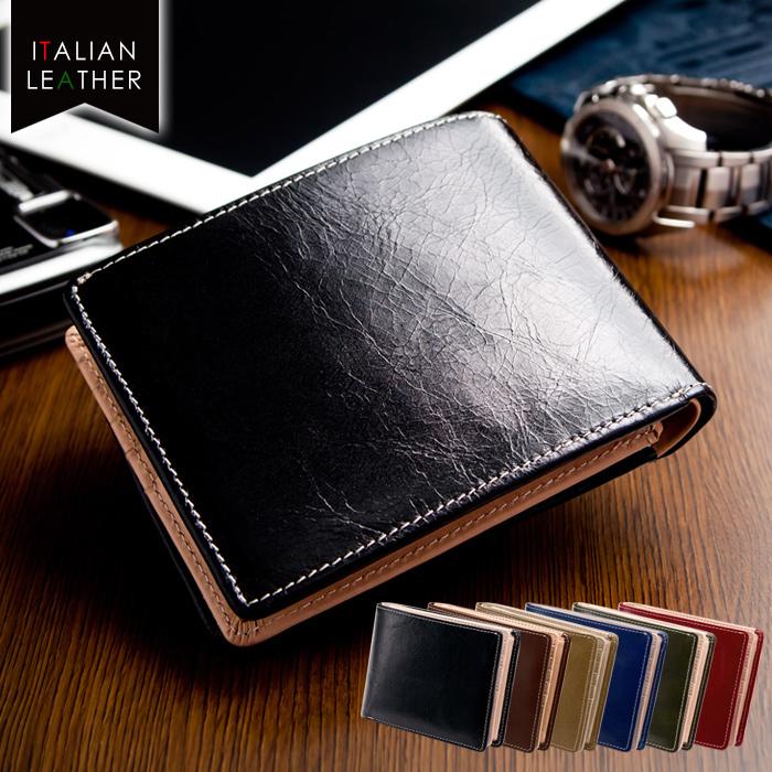 イタリアンレザーBOX型小銭入れ二つ折り財布