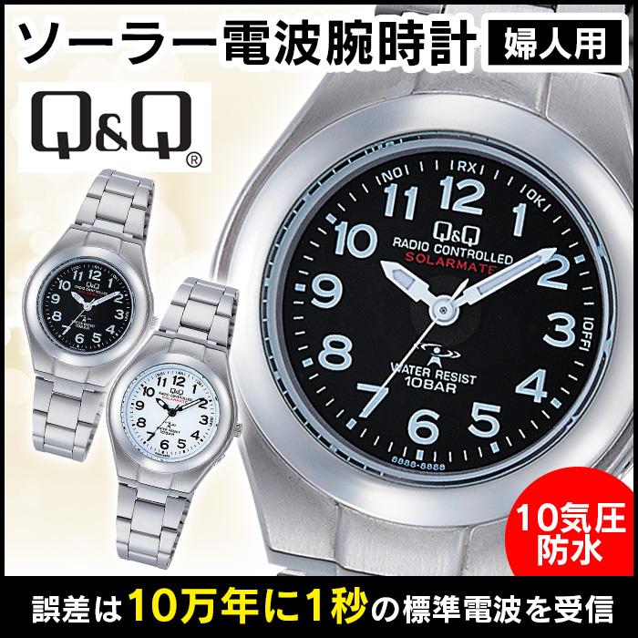《完売》シチズン Q&Q 婦人用 ソーラー電波 腕時計 【新聞掲載】【送料無料】【後払い不可】