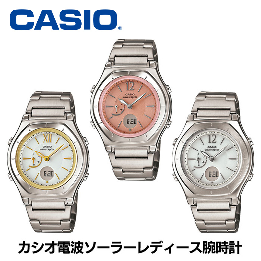 detailed look 5b531 10fcc カシオ電波ソーラーレディース腕時計 ウェーブセプター【送料無料】【後払い不可】