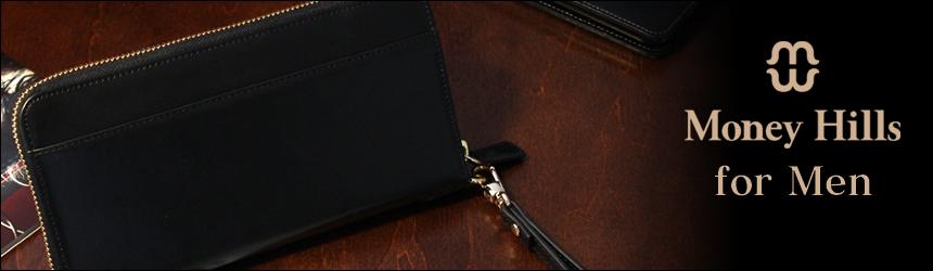 イタリアンレザー多機能長財布