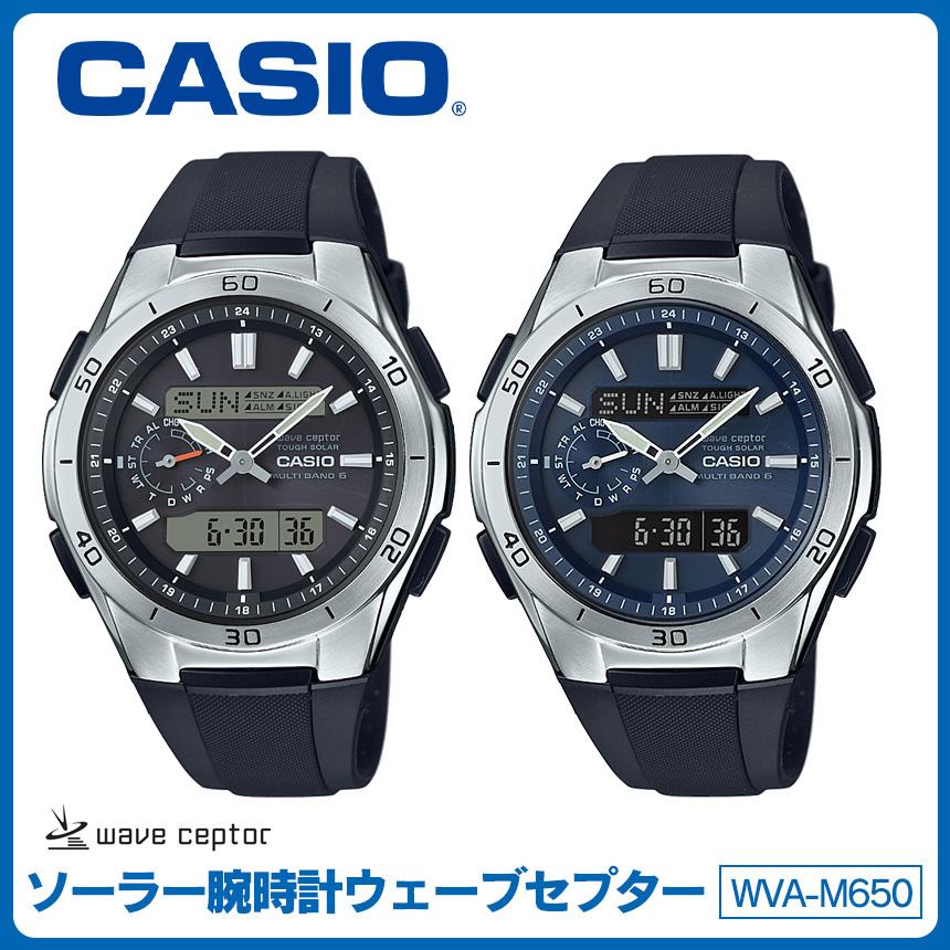 カシオ電波ソーラー腕時計ウェーブセプター WVA-M650【カタログ掲載】【後払い不可】