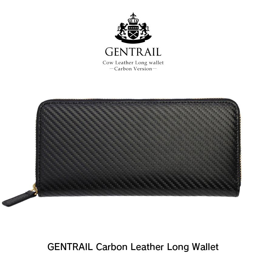 GENTRAILカーボンレザー牛革多機能財布