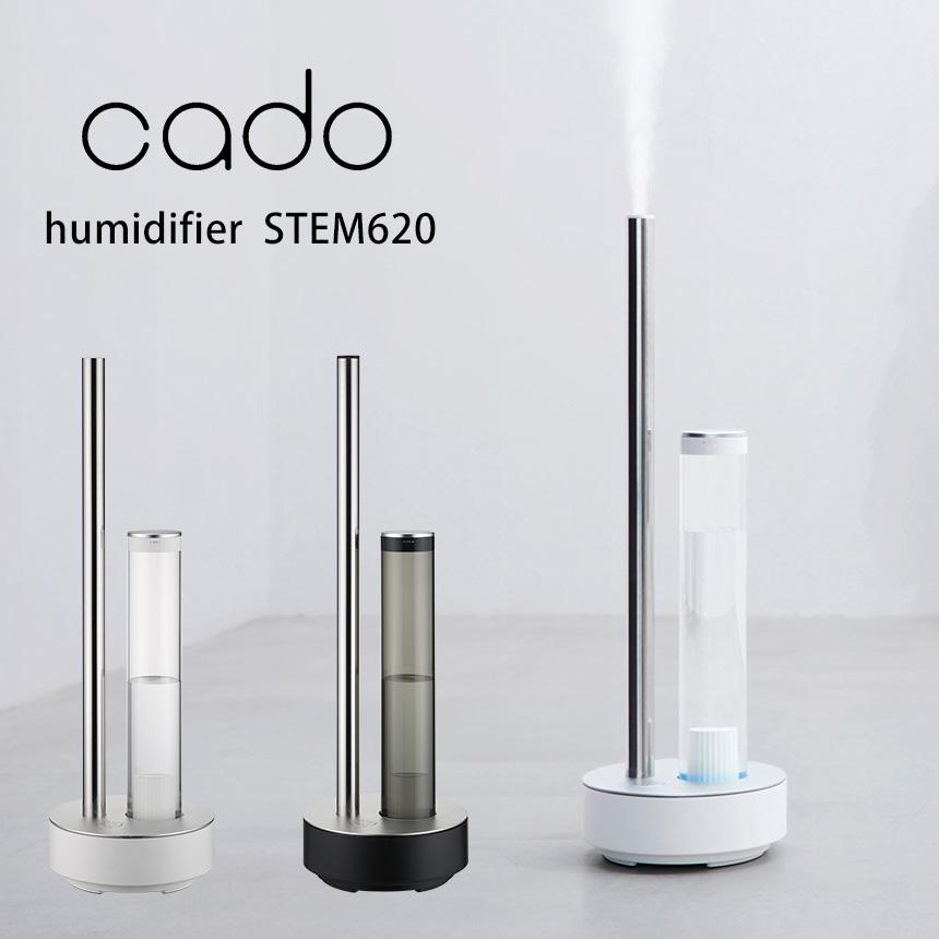 cado加湿器 HM-C620