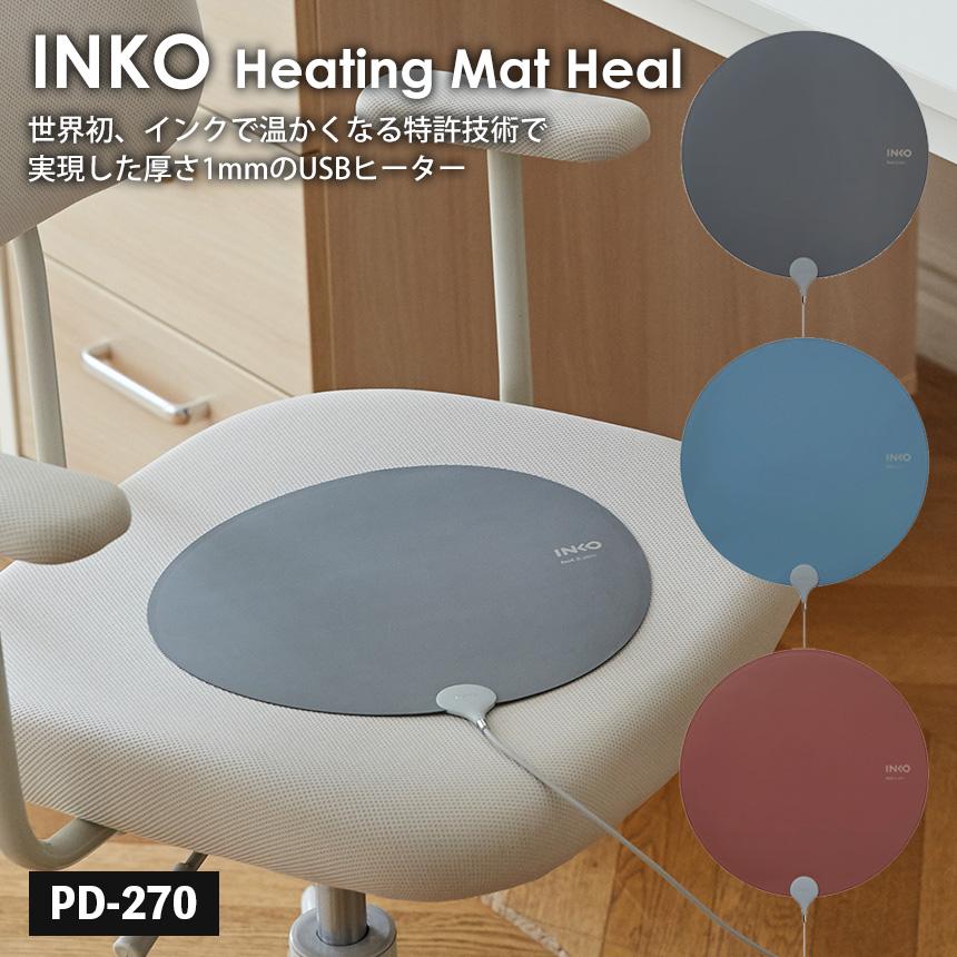 NKO Heating Mat Heal(インコ ヒーティングマット ヒール)PD-270