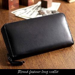 牛革ラウンドジップ長財布