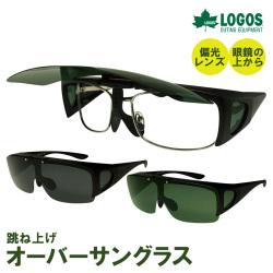 LOGOS(ロゴス)跳ね上げオーバーサングラス