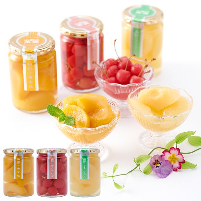 【たかはた果樹園】フルーツコンポート3種セット