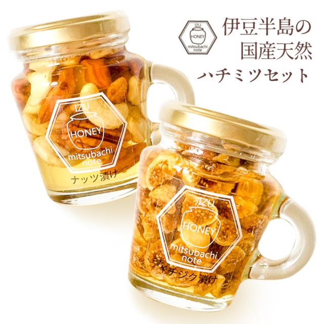 伊豆半島の国産天然ハチミツセットサクラ飴付き