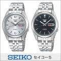 SEIKO セイコー5 SNK385KC/SNK393KC