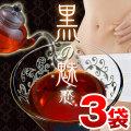 黒烏龍茶 黒ウーロン茶  黒の魅惑3袋