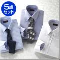 2.5ボタン長袖ワイシャツ&ネクタイ5点セット50250-10443/50251-10443