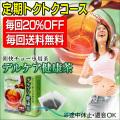 朝スッキリ健康茶 デルケア健康茶定期トクトクコース【定期購入】【送料無料】