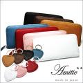 アミティエAMT-701 長財布