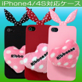 【iPhone4/4S対応】水玉リボン うさ耳ケース☆超キュート!水玉リボンのうさ耳ケース登場!