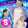 Eco & Cool New アイスパッド【S】