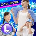 Eco & Cool New アイスパッド【L】