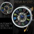 3Dビッグフェイス自動巻き腕時計AC-W-BCG71xSV【シルバー&ブラック】