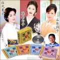 艶歌美人CD4枚組