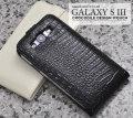 GALAXY S III用クロコダイルレザーポーチdsc06d-12