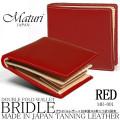 Maturi ブライドルレザー×日本製ヌメ革 二つ折財布 MR001 赤 マトゥーリ