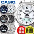 カシオ CASIO 電波ソーラー腕時計マルチバンド6【送料無料】【国内正規品】【新聞掲載】【後払い不可】