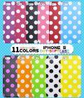 iPhone5専用 カラードットソフトケース ip5-3001