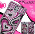 HTC J ISW13HT用デコケース aisw13ht-15